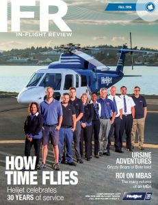 ifr_fall2016_cover